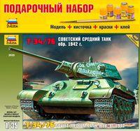 "Подарочный набор ""Танк Т-34/76 образца 1942 года"" (масштаб: 1/35)"