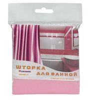 Занавес-шторка для ванной (180х180 см; розовая)