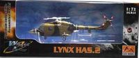 "Вертолет ""Линкс HAS.2"" (масштаб: 1/72)"