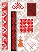 """Набор виниловых наклеек №201 """"Белорусский орнамент"""""""