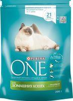 Корм сухой для домашних кошек (200 г; индейка и цельные злаки)