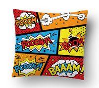 """Подушка маленькая """"Boom"""" (art.17)"""
