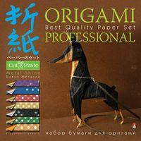 """Набор бумаги для оригами """"Блеск металла"""" (20х20 см; 7 листов)"""