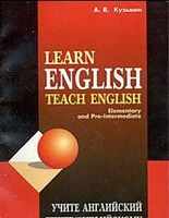 Learn English. Teach English