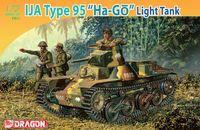 "Легкий танк ""IJA Type 95 Ha-Go Light Tank"" (масштаб: 1/72)"