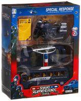 """Игровой набор """"Swat special"""" (арт. 999-052C)"""