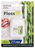 """Зубная нить """"Floss Pro"""" (65 м)"""