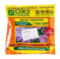 Удобрение для подкормки фиалок, гераней (50 г)