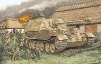 "САУ ""Sd.Kfz.184 Elefant"" (масштаб: 1/72)"