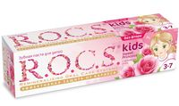 "Зубная паста ""Kids Sweet Princess"" с ароматом розы (45 г)"
