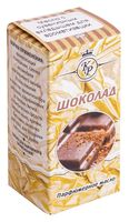 "Парфюмерное масло ""Шоколад"" (10 мл)"