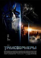 ������������ (Blu-Ray)