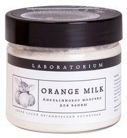 """Молочко для ванн """"Orange milk"""" (300 мл)"""