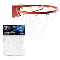 Сетка баскетбольная (55 см; арт. SS11055)
