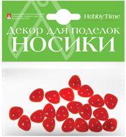 Носики декоративные (15х21 мм; красные)