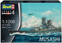 """Сборная модель """"Японский линкор Musashi"""" (масштаб: 1/1200)"""