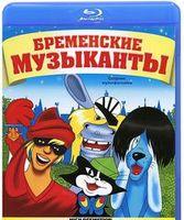���������� ���������. ������� ������������ (Blu-Ray)