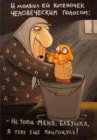 """Магнит сувенирный """"Картины Васи Ложкина"""" (арт. 1747)"""