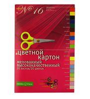 """Картон цветной """"Набор №16"""" (А4; 20 листов; 20 цветов)"""