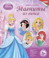 """Фигурки на магнитах """"Disney. Принцессы"""""""