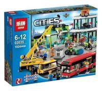 """Конструктор Cities """"Городская площадь"""""""