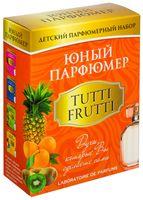 """Набор для изготовления духов """"Юный парфюмер. Tutti Frutti"""""""