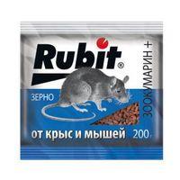 """Зерно от крыс и мышей """"Зоокумарин"""" (200 г)"""