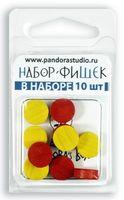"""Набор фишек для настольных игр """"Эко-стиль"""" (10 шт.; 10 мм; в ассортименте)"""