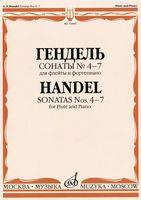 Сонаты №4-7 для флейты и фортепиано