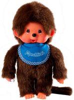 """Мягкая игрушка """"Мальчик в синем слюнявчике"""" (20 см)"""
