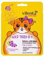 """Тканевая маска для лица """"Wild Tiger. Тонизирующая"""" (36 г)"""