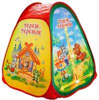 """Детская игровая палатка """"Теремок"""""""