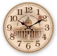 Часы настенные (28,5 см; арт. 90901008)