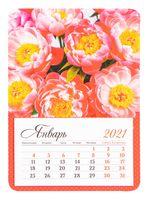 "Календарь на магните на 2021 год ""Яркие цветы"" (9,5х13,5 см)"