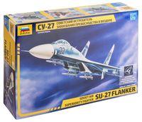 """Сборная модель """"Советский истребитель завоевания превосходства в воздухе Су-27"""" (масштаб: 1/72)"""