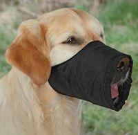 Намордник для собак нейлоновый регулируемый (размер XS-S, 16 см/14-28 см, арт. 1921)