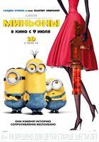 ������� (3D Blu-Ray)