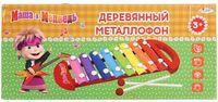 "Металлофон ""Маша и Медведь"" (8 тонов)"