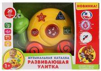 """Развивающая игрушка """"Улитка"""" (со световыми эффектами)"""