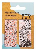 """Набор магнитных закладок """"Style"""" (2 шт.)"""