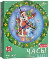 "Пазл-часы ""Дед мороз и снегурочка"" (61 элемент)"