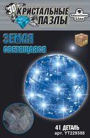 "Пазл ""3D Crystal Puzzle. Земля светящаяся"" (41 элемент)"