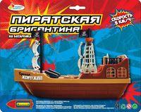 """Игрушка """"Пиратская бригантина"""""""