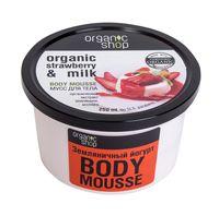 """Мусс для тела """"Земляничный йогурт"""" (250 мл)"""
