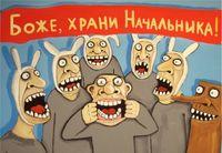 """Магнит сувенирный """"Картины Васи Ложкина"""" (арт. 1762)"""