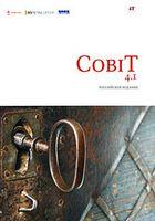 CobiT 4.I. Российское издание