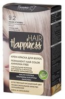 "Крем-краска для волос ""Hair Happiness"" (тон: 9.2, пески атакамы)"