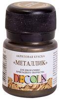 """Краска акриловая """"Металлик"""" (античное золото; 20 мл)"""