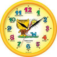 Часы настенные (24,5 см; арт. 21250290)