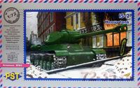 Советский тяжелый танк ИС-1 1943г. (масштаб: 1/72)